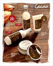 Ofertas de Head & Shoulders  en el folleto de Natura