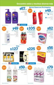 Ofertas de Vanart  en el folleto de Sam's Club