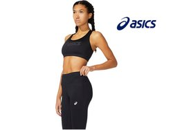 Ofertas de Asics en el catálogo de Asics ( 5 días más)
