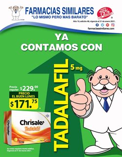 Catálogo Farmacias Similares en Matehuala ( Caducado )