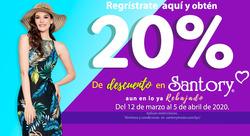 Cupón Santory en Cancún ( Caduca hoy )