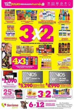 Ofertas de Gonher en el catálogo de Soriana Mercado ( Vence hoy)