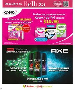 Ofertas de Piano en Comercial Mexicana