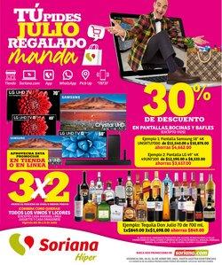 Catálogo Comercial Mexicana ( Publicado ayer)