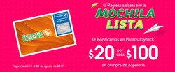 Ofertas de Comercial Mexicana  en el folleto de Tijuana