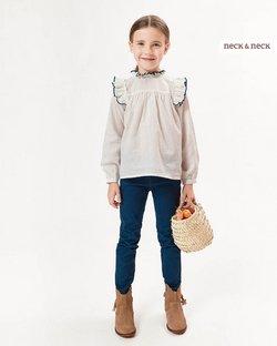 Ofertas de Juguetes y Niños en el catálogo de Neck & Neck ( Vence hoy)