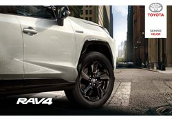 Catálogo Toyota en Ciudad de México ( Más de un mes )