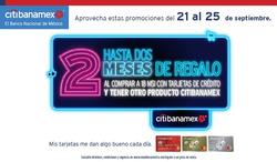 Cupón Muebles América en Ciudad de México ( Caduca hoy )