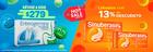 Cupón Farmacias del Ahorro ( 14 días más )