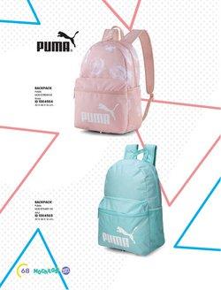 Ofertas de Puma en el catálogo de Price Shoes ( Más de un mes)