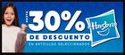 Cupón Juguetibici en Montemorelos ( 24 días más )