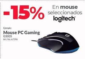 Oferta de Mouse Logitech por