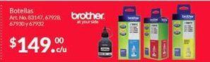 Oferta de Consumibles Brother por $149