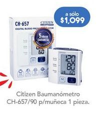 Oferta de Medidor de frecuencia cardíaca Citizen por $1099
