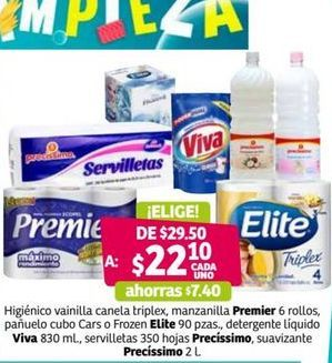 Oferta de Papel de baño Elite por $22.1