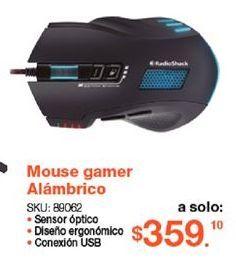 Oferta de Mouse inalámbrico Radioshack por $359.1