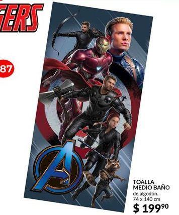 Oferta de Toallas Avengers por $199.9