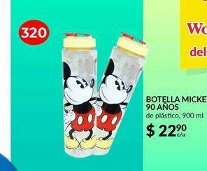 Oferta de Botella de agua Mickey Mouse por $22.9