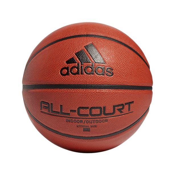 Oferta de New Balón adidas Basquetbol All Court 2.0 por $447.44