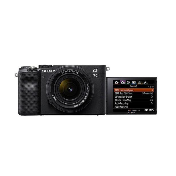 Oferta de Cámara Sony Ilce-7Cl/bq E38 por $48549