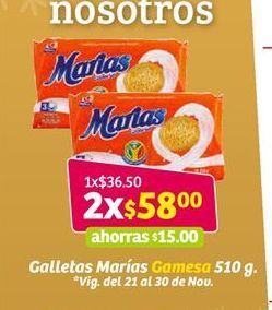 Oferta de Galletas Gamesa por $58