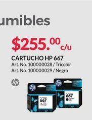 Oferta de Cartuchos de tinta HP por
