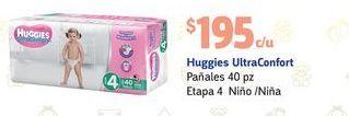 Oferta de Pañales Huggies por $195