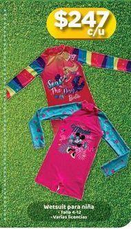 Oferta de Pijama por $247