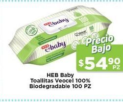 Oferta de Toallitas húmedas para bebé HEB por $54.9