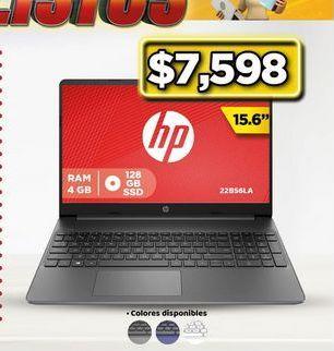Oferta de Computadora  por $7598