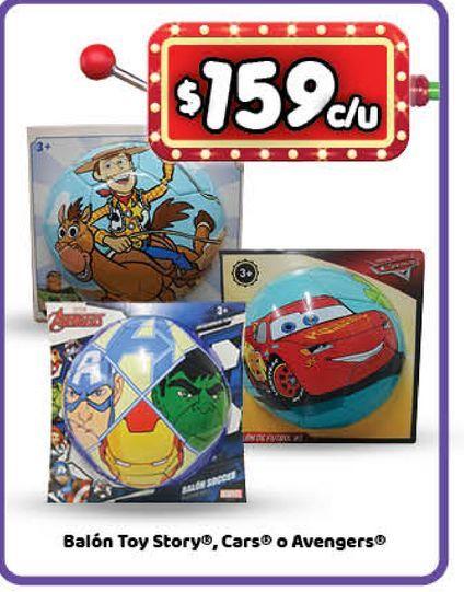 Oferta de Balón por $159