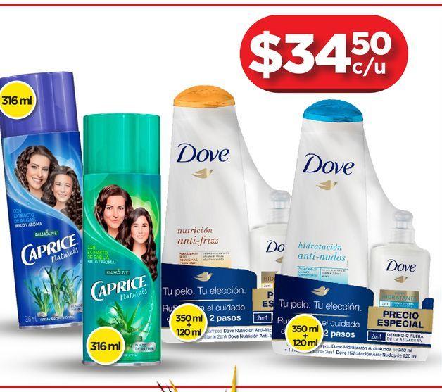Oferta de Cuidado personal Dove por $34.5