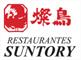 Logo Suntory